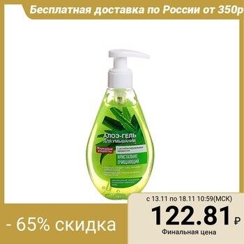 Aloe-gel for washing