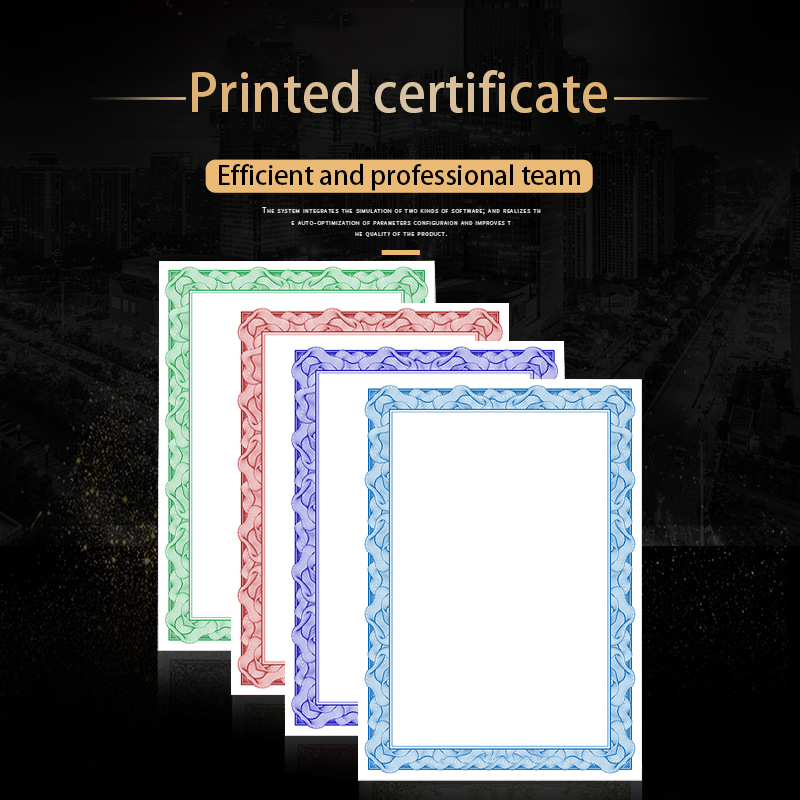 5 Sheets/Lot Certificate DIY Typesetting Retro Nolverty Watermark Frame A4 Printable Thick Paper for Children/Employe