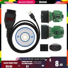 Для VAG K+ CAN Commander 1,4 зеленая печатная плата PIC18F25K80 FTDI FT232RQ чип для AUDI/VW/Skoda/Seat VAG K+ CAN 1,4 K-Line Commander Full