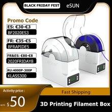 ESUN Ebox 3D In Dây Tóc Hộp Dây Tóc Lưu Trữ Giá Đỡ Giữ Dây Tóc Khô Đo Dây Tóc Trọng Lượng