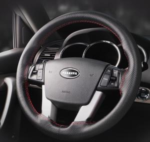Image 2 - Car Steering Wheel Cover Leather for lada granta kalina vesta priora largus 2110 niva 2107 2106 2109 vaz samara