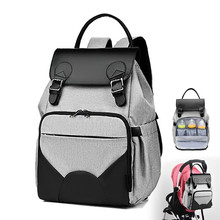 Baby Diaper Bag Mommy Stroller Bags Large Capacity Waterproof Nappy Bag Kits Mummy Maternity Travel Backpack Nursing Handbag
