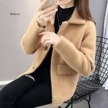 Размера плюс женское пальто новинка Осень зима корейский элегантный