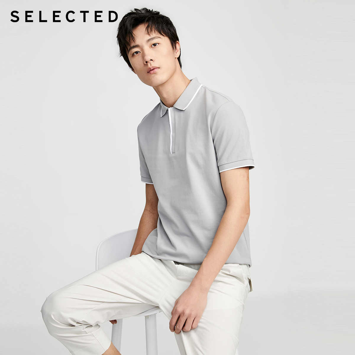 SELECTED Men's Assorted Colors 지퍼 식 턴 다운 칼라 Poloshirt S | 420206524