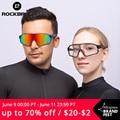 Очки велосипедные ROCKBROS поляризационные, спортивные фотохромные солнечные очки с поляризацией, для горных велосипедов, велоспорта, рыбалки