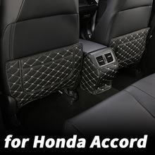 Накладка на заднее сиденье автомобиля защита от грязи декоративная