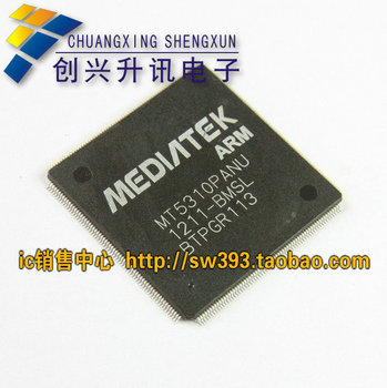 Free Delivery. MT5310PANU - BMSL LCD TV motherboard chip