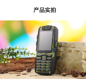 "Image 3 - WaterProof GuoPhone A6 Rugged Power Bank Phone With 2.4"" Shockproof 0.3MP Loud Speaker Flashlight Dual SIM Senior Outdoor Phone"