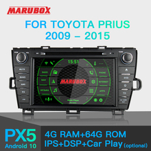 Marubox KD8004 Car Multimedia Player for Toyota Prius 2009-2015, 64GB Car Radio