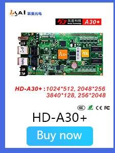 HD控制卡关联_05