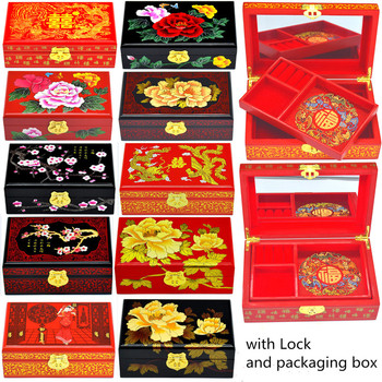 2 layer Vintage Decorative Wooden Jewellery Box with Lock Lacquerware Chinese Jewel Storage Box Wedding Gift Watch Makeup Box 2 layer jewellery case fashion flannelette jewelry box desk storage box trinket box best gift for girlfriend