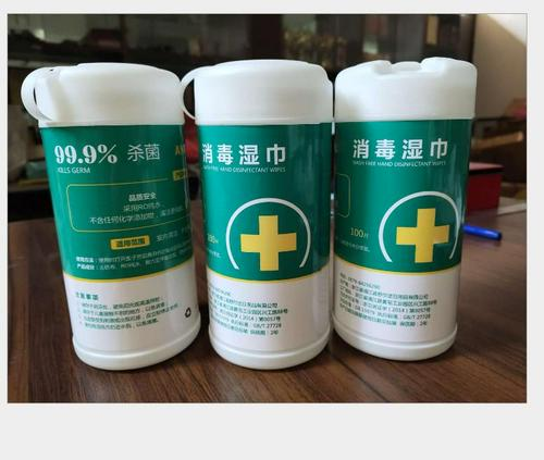 10/100 Pcs In Stock Daily Hand Surface Clean Sanitising Wipe Disposable Disinfection Paper Quaternary Ammonium Disinfectant Wipe