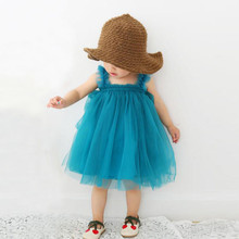 Princess Girls Dresses Baby Girl Birthday Party Dresses 0-4Y Little Kids Tutu Dress Summer Infant Children Costumes Clothes 40 baohulu princess infant girls dress wedding party dresses vestidos tutu children clothes for girl birthday costume kids clothes