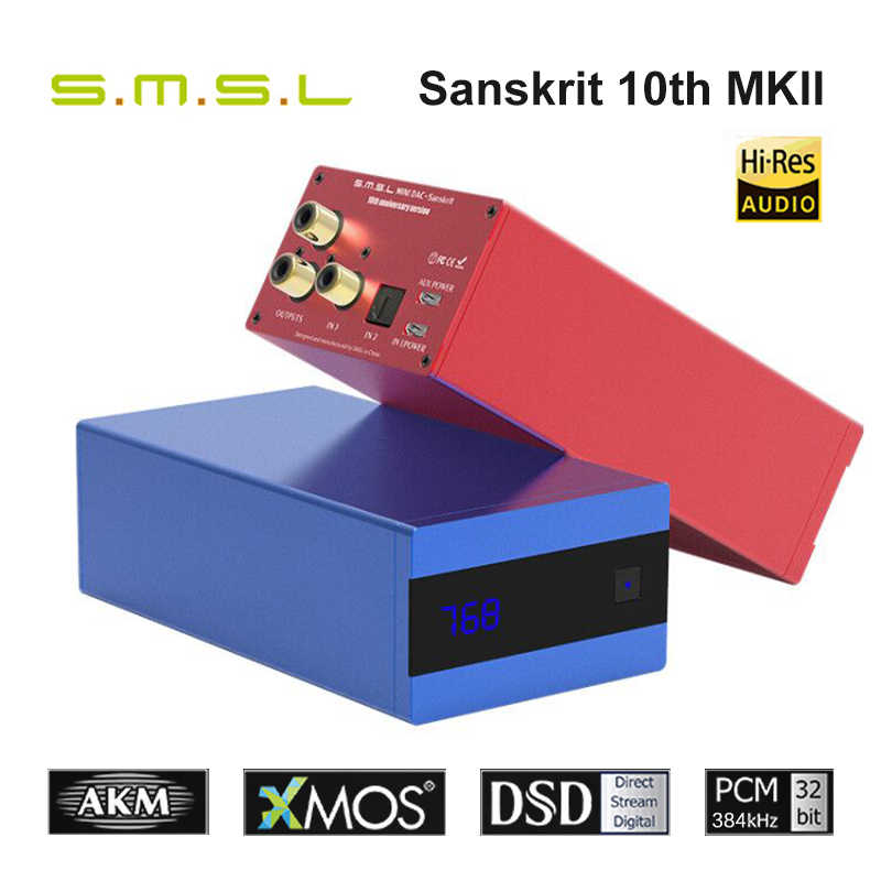 SMSL SK10 MKII סנסקריט 10th MKII AK4493 24Bit /384KHZ DSD256 High-End DAC מפענח