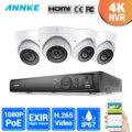 ANNKE 8CH 2MP Ultra HD POE сетевая видео система безопасности 8MP H.265 NVR с 4X 2MP 30m ночное видение Всепогодная IP CCTV камера