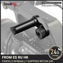 كاميرا فيديو صغيرة لسوني PXW FS5 شاشة LCD محول علاقة حائطية ل FS5   1831