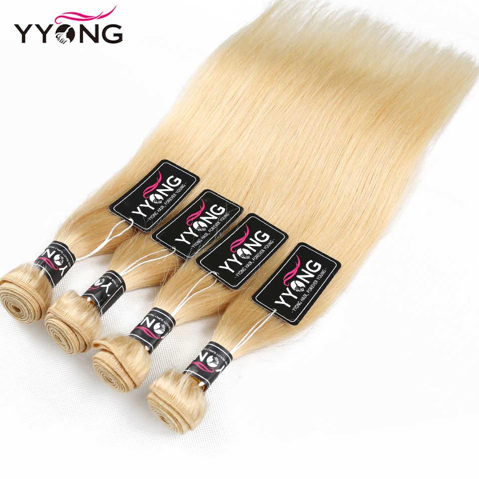 Yyong 50 г 5/6 шт #613 медовые светлые пряди с закрытием бразильские прямые волосы Remy 613 блонд человеческие волосы с пряди