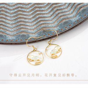 Image 3 - The Untamed Grandmaster of Demonic Cultivation Wei wuxian Lan wangji Cosplay Cloud 925 Silver Earrings Ear Stud Accessories Gift