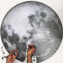 1000 pcs/set Round Geometrical Earth Moon Sky Jigsaw Puzzle Rainbow Adult Kids Puzzle Flat Educational Reduce Stress Toy