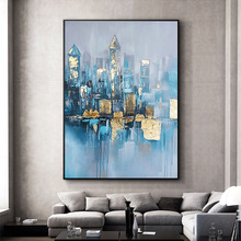 Canvas Painting Abstract Blue City Landscape Poster Print Living Room Bedroom Office Gold Picture Wall Art Decoration Home Decor abstract canvas painting poster print wall art nordic green gold lines picture for living room bedroom decoration home decor