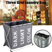 Складная корзина для хранения грязной одежды с тремя сетками, водостойкий Органайзер, корзина для дома из ткани Оксфорд, корзина для белья, сумка для хранения