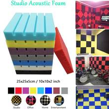 Sound-Absorption-Tile Groove Panels Ceiling Fireproof Studio BEIYIN 12/Pack