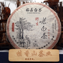 Organic Premium Aged Fuding Shou Mei Long Life Eyebrow Cake 350g