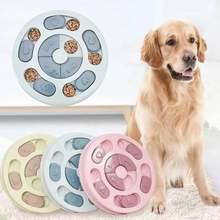 Новые миски для собак и щенков миска медленного еды кормления