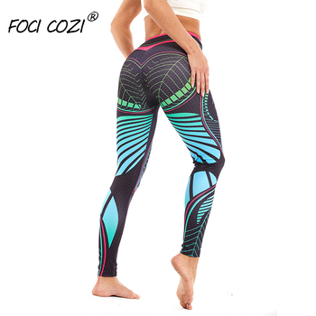 Fall 2020 Women Fashion Clothes Workout Leggings Fitness Leaves Printed Leggings High Waist Elastic Push Up GYM Pants Sports white random floral printed gym leggings