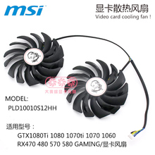 New Laptop CPU Cooling Fan for MSI Gaming GE40 MS-1492 2OL 2OC 2PC Dragon Eyes X460 MS-1491 X460DX X460DX-216US X460DX-291US Series PAAD06015SL-N298 PAAD06015SL-A101 E33-0800261-MC2