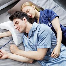Health Memory Foam Couple…