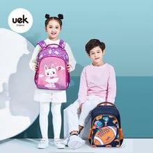 Детский водонепроницаемый рюкзак для малышей дошкольного детского