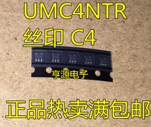 10 шт. UMC4NTR MC4N C4 SOT23-5