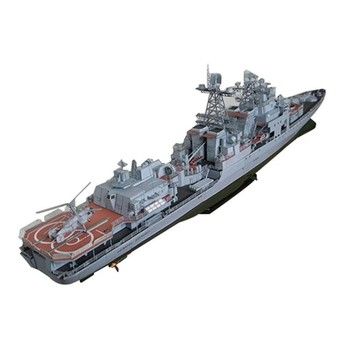 1:200 Admiral Levchenko Antisubmarine Ship DIY 3D Paper Card Model Building Set Construction Toys Educational Toy Military Model 1
