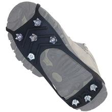 1 пара профессиональных скалолазания шипы для льда 8 шпильки противоскользящие лед снег Кемпинг прогулочная обувь шип сцепление зимняя Уличная обувь