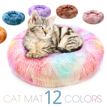 Round Cat Bed Warm Sleeping Cat Nest Soft Long Plush For Dogs Basket Pet Products Cushion Cat Pet Bed Mat Cat House Animals Sofa image