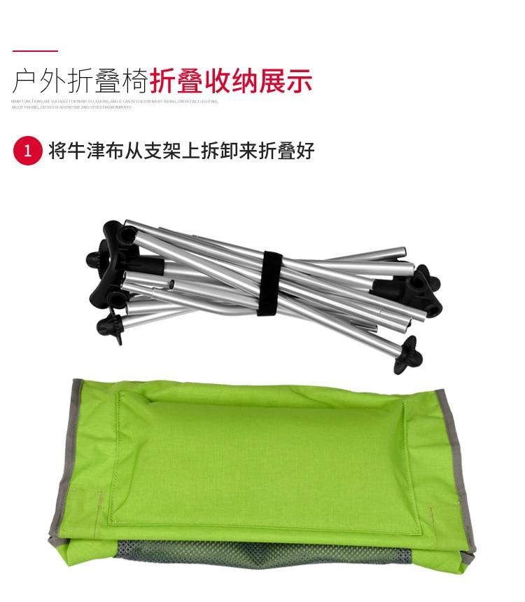 com saco de transporte 150kg capacidade lua 04
