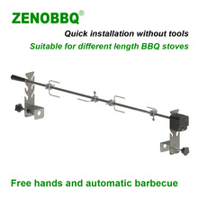 ZENOBBQ Classic Electric Automatic BBQ Spit Rotisserie Free Length Adjustment Outdoor Cooking Tools Roaster Accessories Grilling