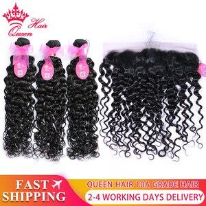 Королевские волосы, бразильские, волнистые, кружевные, фронтальные, свободные, 3 шт., пучки натуральных волос с закрыванием, швейцарские, кру...