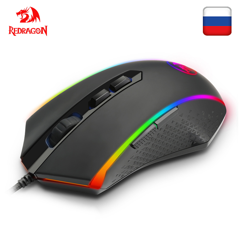 Redragon CHROMA M710 USB Wired Gaming Computer Mouse Wired 10000 DPI 8 Buttons 7 Color Programmable Ergonomic For PC Gamer