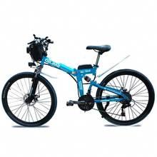 Mx300 Smlro Европейский качественный складной велосипед для взрослых Электрический спортивный велосипед qicycle электрические мотоциклы e велосипед звезда
