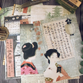 8pcs / bag Edo era retro background stickers DIY scrapbook album diary mobile phone collage primer decorative material stickers
