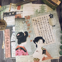8pcs / bag Edo era retro background stickers DIY scrapbook album diary mobile phone collage primer decorative material stickers
