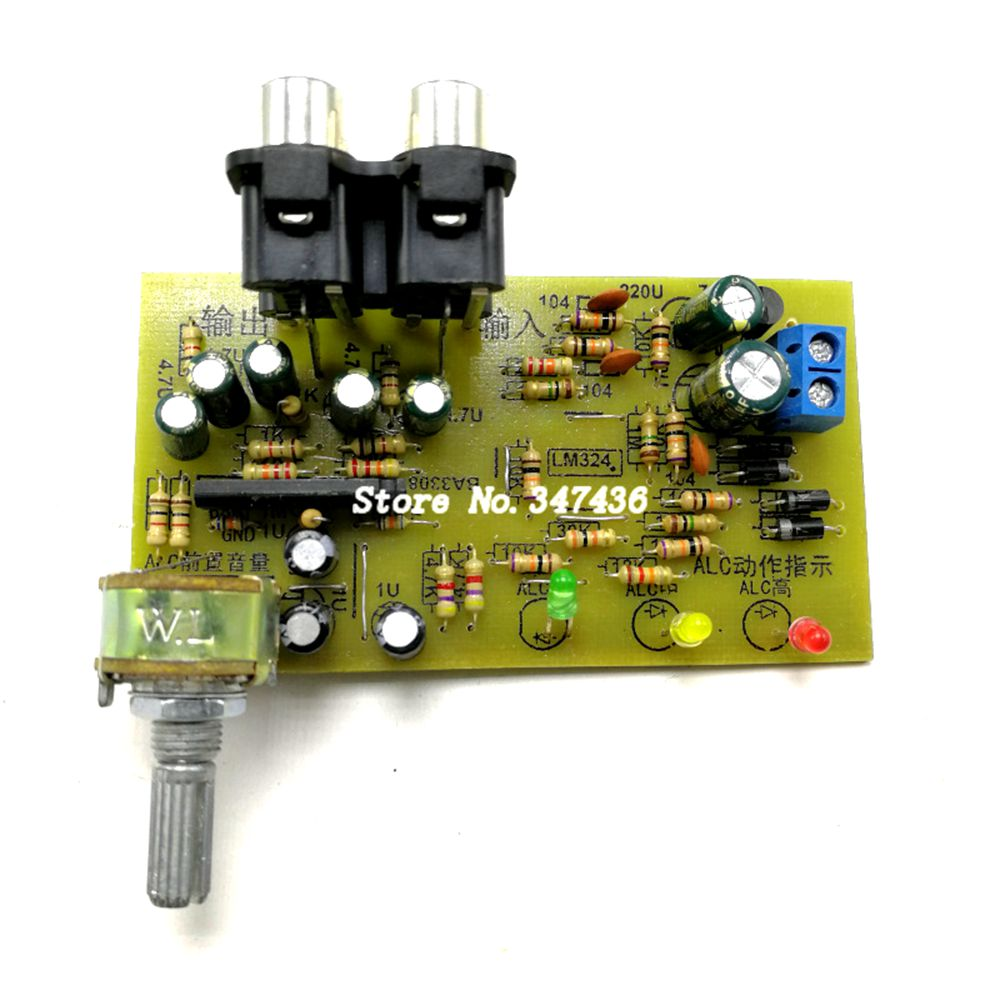 ALC Automatic Level Control Circuit Board Automatic Volume Stabilization Board