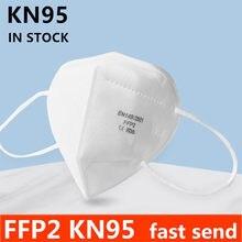 1-50 pces 5 camadas kn95 máscara rosto ffp2 máscara boca maske máscaras de segurança macio 95% filtração pm2.5 ffp2mask anit poeira certificação ce