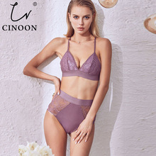 CINOON 2019 Sexy Lace Lingerie Set Push Up Bra Solid Color Underwear Embroidery bra and panty set intimate lingerie