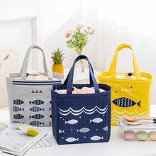 Изоляционная сумка для ланча с принтом морских рыбок контейнер