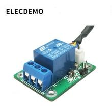 Capteur de niveau deau interrupteur de surveillance de linduction de résistance à la corrosion de haute précision basé sur la fonction infrarouge, panneau de démonstration