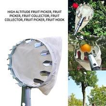 Picador de frutas cabeça cesta portátil frutas apanhador para colheita colheita citrus pêra coletor apanhador pêssego picking ferramenta jardim
