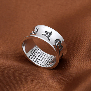 Image 5 - Om Ring Mani Padme Hum 100% Real Pure 925 Sterling Silver Jewelry Ring For Women And Men Thai Silver Vintage Handmade Jewelry